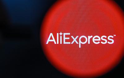 AliExpress: блокировка аккаунтов россиян за споры с продавцами не носит массовый характер