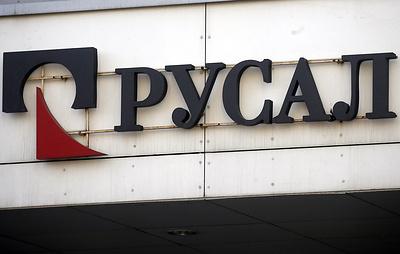 """Совет директоров """"Русала"""" обсуждает возможность перерегистрации компании в России"""