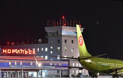Аэропорту Норильска планируют присвоить международный статус