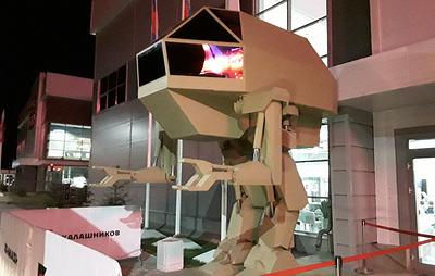"""""""Калашников"""" разрабатывает прямоходящую инженерную машину"""