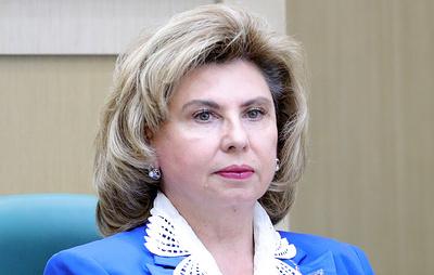 Москалькова сообщила, что попросила посла США в РФ поддержать ее просьбу освободить Бутину
