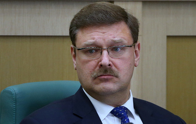 Косачев: санкции стали формой самооправдания для США и Запада в целом