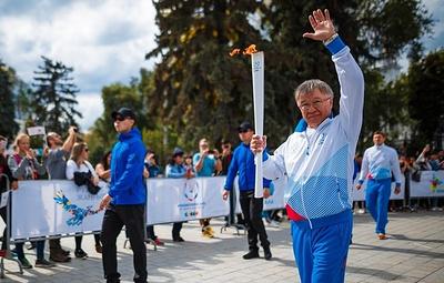 Международный этап Эстафеты огня Зимней универсиады-2019 завершится в Харбине