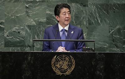 Абэ: заключение мира между Японией и РФ станет основой процветания в Северо-Восточной Азии