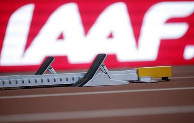 IAAF намерена дать решительный отпор иску Всероссийской федерации легкой атлетики