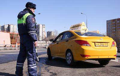 Машины такси без спецполиса ОСАГО планируется отключать от системы онлайн-заказов в Москве