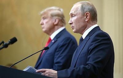 Опрос: Путин пользуется в мире большим доверием, чем Трамп