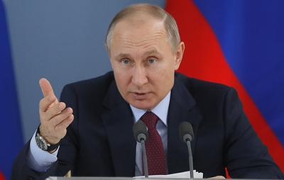 Путин: президентские поправки в пенсионный закон потребуют допфинансирования из бюджета
