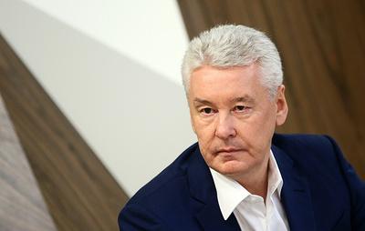 Собянин уволил префектов трех административных округов Москвы