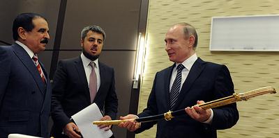 Подарки президенту. Репортаж из Библиотеки Кремля