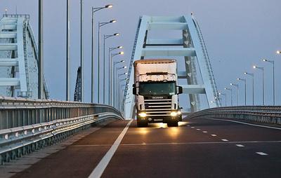 С начала запуска грузового движения по Крымскому мосту проехали 10 тыс. фур