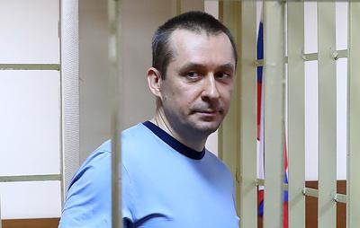 ВС отказал в рассмотрении жалобы Захарченко на обращение его имущества в доход государства