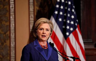 """Снова на баррикады. Хиллари Клинтон теперь ставит """"общественное выше личного"""""""