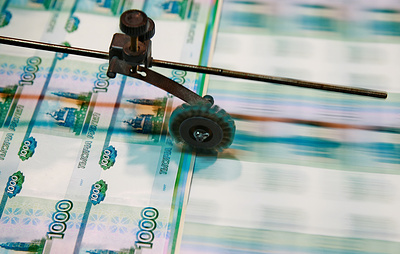 Внешний долг России с начала года снизился на 9,8%