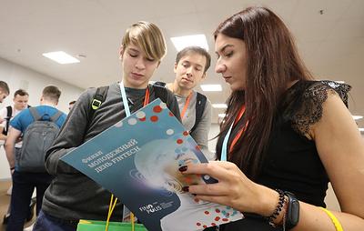 В рамках FINOPOLIS 2018 проходят мероприятия молодежной программы