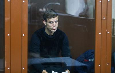 Адвокат Кокорина заявил, что его клиент не оскорблял Пака по национальному признаку