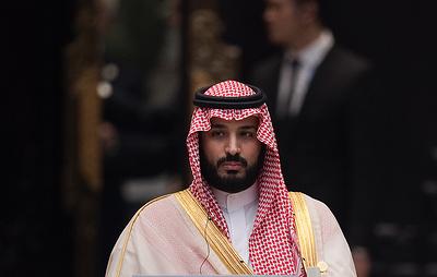 Reuters: саудовского наследного принца хотят лишить престола из-за дела Хашкаджи