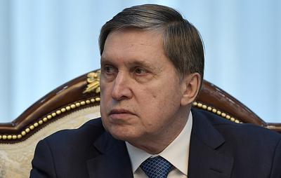 Ушаков: США предложили Москве продолжать контакты после несостоявшейся встречи лидеров