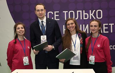 Росконгресс совместно с Роспатриотцентромподдержат волонтерское движение в России