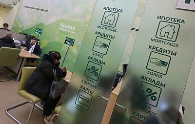 Долг россиян по банковским кредитам достиг исторического максимума