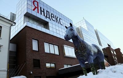 """""""Яндекс"""" и """"Супер"""" заключили мировое соглашение по иску о пиратских копиях сериалов"""