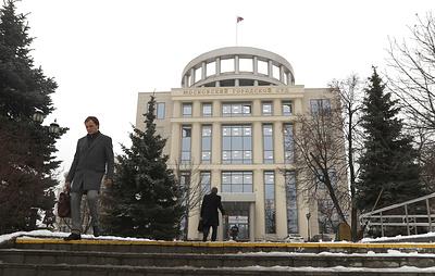 Решение о штрафе журнала The New Times обжаловано в Мосгорсуде