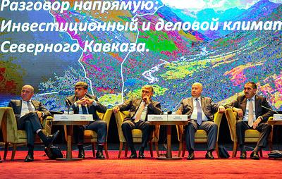 """Семь проектов потенциальных инвесторов представлено на форуме """"Инвестируй в Кавказ"""""""