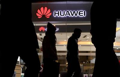 Reuters: МИД КНР вызвал посла США в связи с задержанием финансового директора Huawei