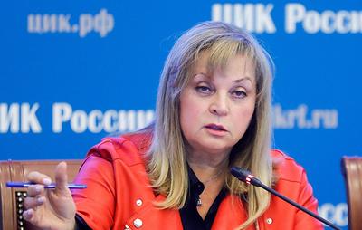 Памфилова считает, что пересматривать Конституцию не надо