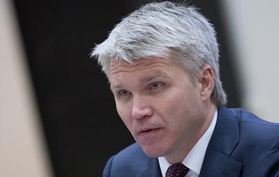 Колобков: Россия готова к повторному приезду комиссии WADA для посещения лаборатории