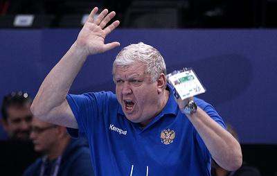 Трефилов: гандболистки сборной России вышли в финал ЧЕ благодаря упорной работе