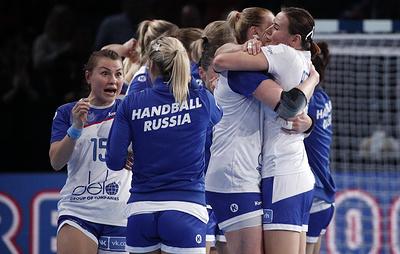 ФГР: российские гандболистки проявили сумасшедшую самоотдачу в полуфинале ЧЕ