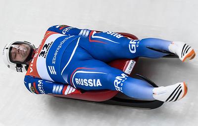 Гарт: высокая конкуренция в команде помогла саночнику Репилову выиграть этап Кубка мира