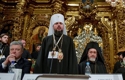 Представители раскольников на соборе в Киеве объявили о создании новой церкви