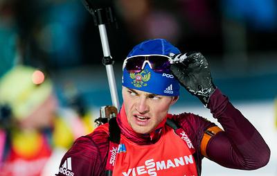 Биатлонист Бабиков заявил, что не отказывался от участия в эстафете на этапе КМ в Австрии