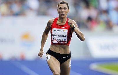 ВФЛА уведомила лишенных олимпийских наград атлетов о необходимости вернуть медали