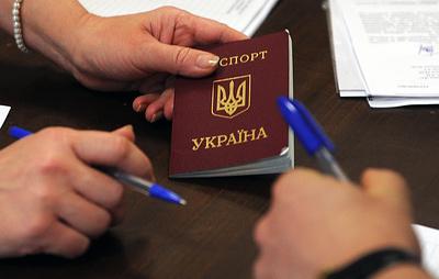 Госдума может облегчить получение гражданства пострадавшим за веру украинцам