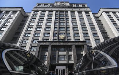 В Кремле заявили, что сроки и объем средств на ремонт здания Госдумы еще не определены