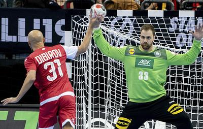 Сборная России сыграла вничью с немцами в матче группового этапа ЧМ по гандболу