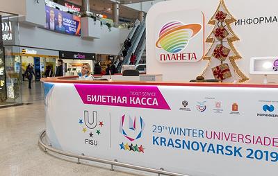 Более 34 тыс. билетов на соревнования Зимней универсиады-2019 поступит в продажу