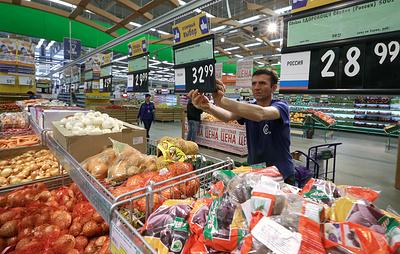 Минсельхоз назвал стабильной ситуацию на продуктовом рынке России