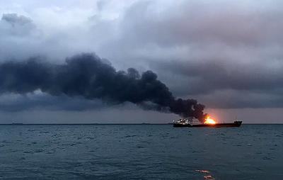 В МИД Турции сообщили о гибели четырех граждан страны при пожаре на судах в Черном море