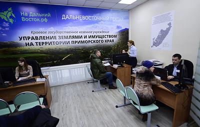 """Два года """"дальневосточному гектару"""". Как россияне используют землю на Дальнем Востоке photo"""