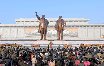 В КНДР отметили 77-ю годовщину со дня рождения Ким Чен Ира