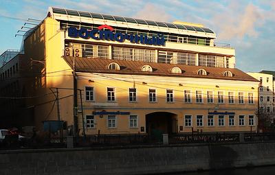 """РБК: Банк России проведет встречу с конфликтующими акционерами банка """"Восточный"""""""