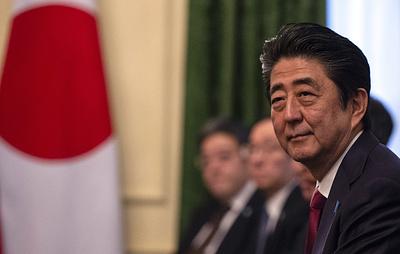 Абэ заявил, что Токио пока не добился нужного результата на переговорах с Москвой