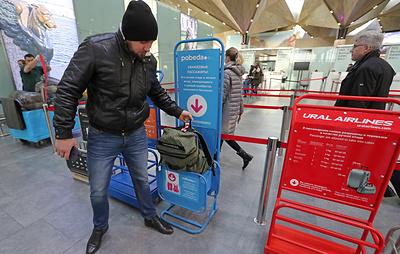 """""""Победу"""" обязали до 6 марта обеспечить соблюдение закона о перевозке ручной клади"""
