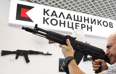 """Выручка концерна """"Калашников"""" выросла на 280% в 2018 году"""