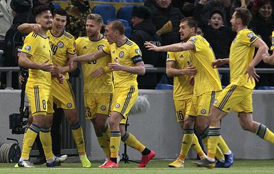 Казахстанские футболисты разгромили команду Шотландии в матче отбора ЧЕ-2020