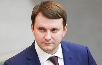 Орешкин заявил о необходимости провести полную инвентаризацию недвижимости в России